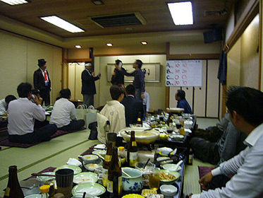 2008南2地区会忘年会